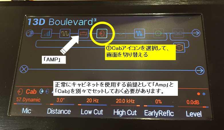 f:id:shima_c_okazaki:20170616161937j:plain