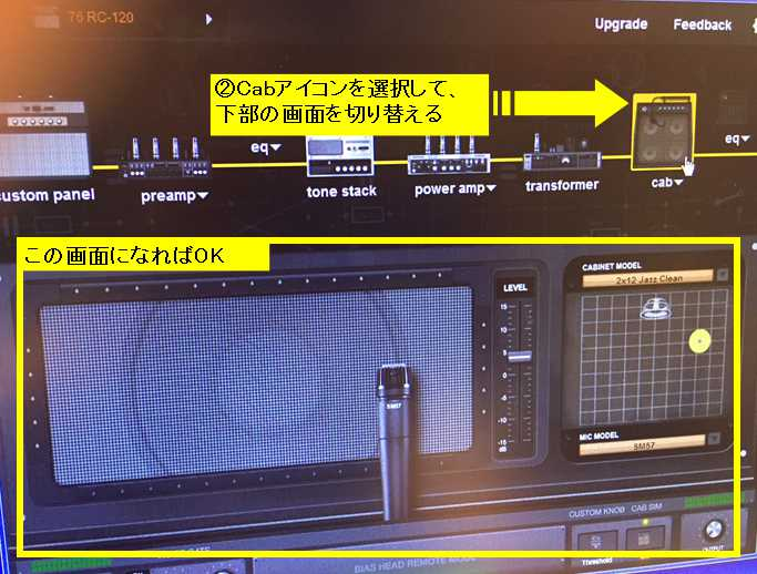 f:id:shima_c_okazaki:20170620131525j:plain