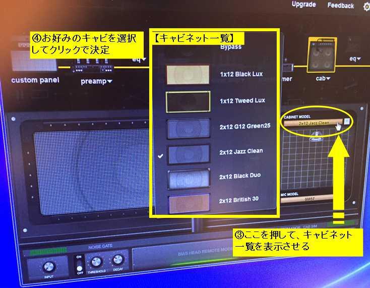 f:id:shima_c_okazaki:20170620131548j:plain