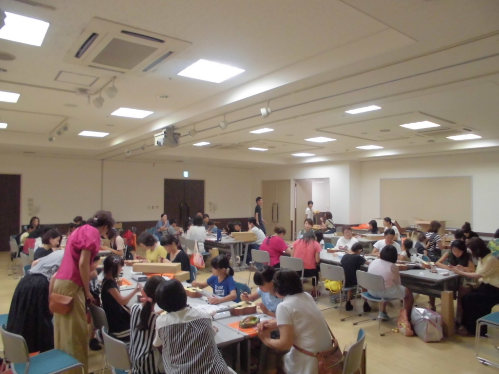 f:id:shima_c_okazaki:20170729213759j:plain