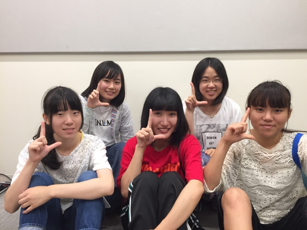 f:id:shima_c_okazaki:20170822145012j:plain