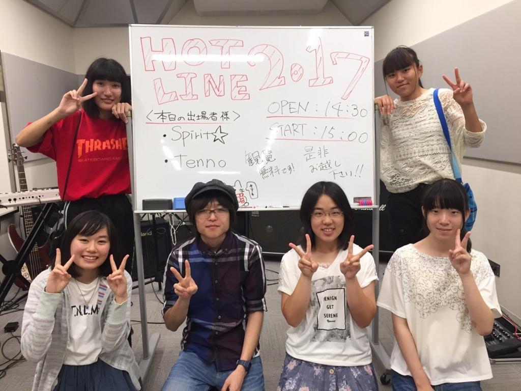 f:id:shima_c_okazaki:20170822150303j:plain