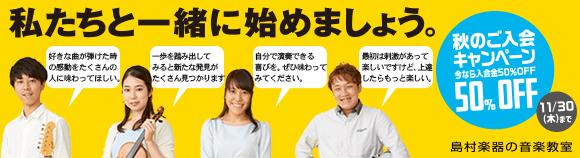 f:id:shima_c_okazaki:20170903184659p:plain