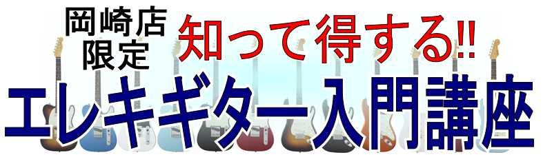 f:id:shima_c_okazaki:20171020124900j:plain