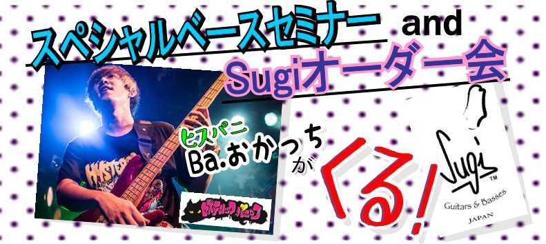 f:id:shima_c_okazaki:20171116164022j:plain