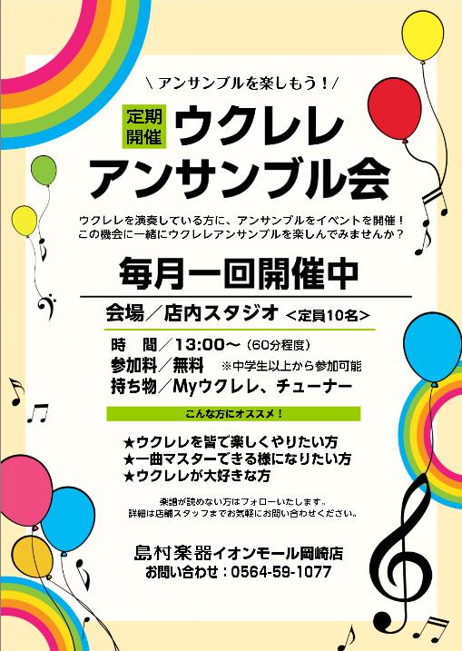 f:id:shima_c_okazaki:20180119164245p:plain