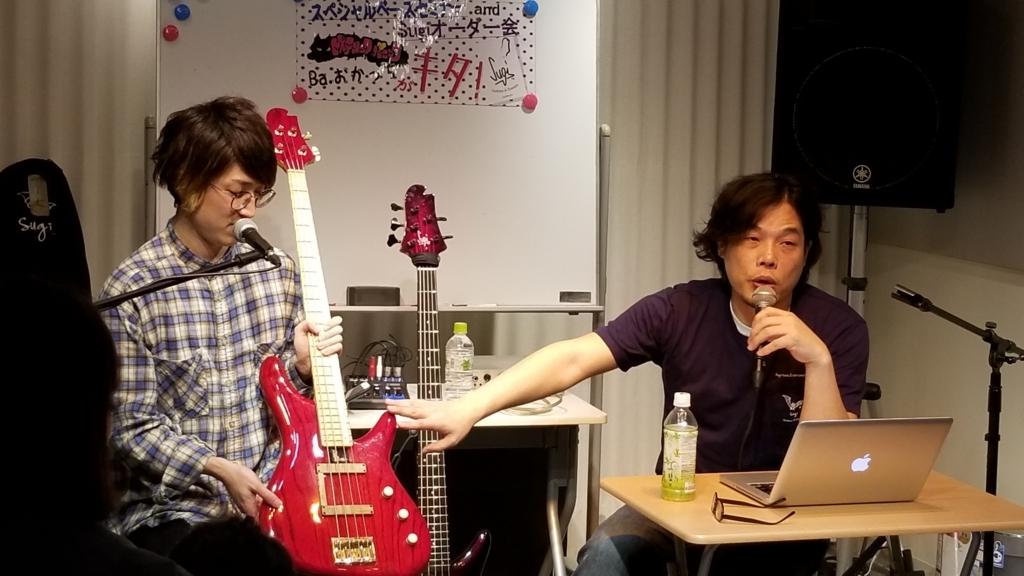 f:id:shima_c_okazaki:20180129160519j:plain