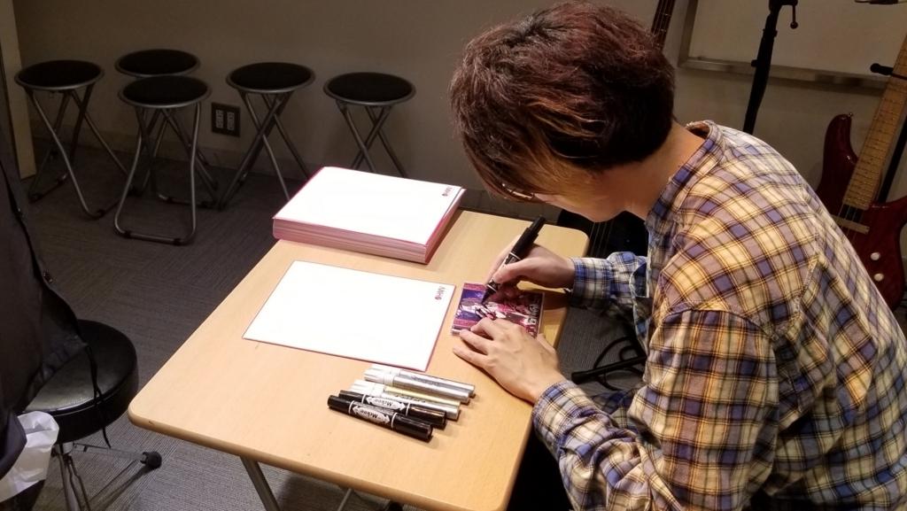 f:id:shima_c_okazaki:20180129164702j:plain
