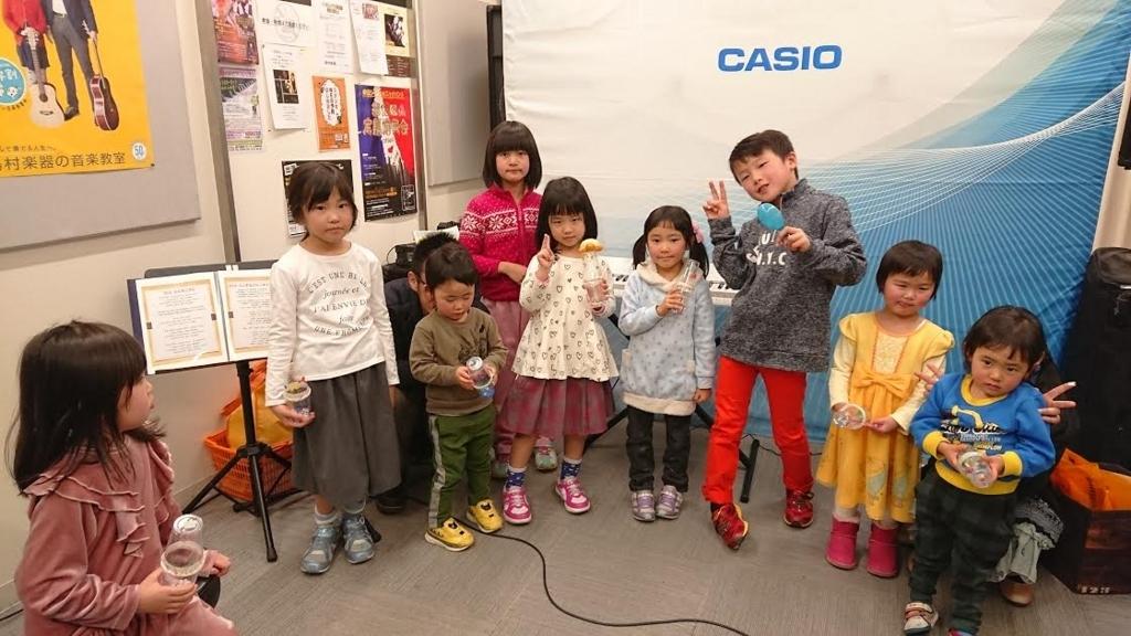 f:id:shima_c_okazaki:20180129181519j:plain