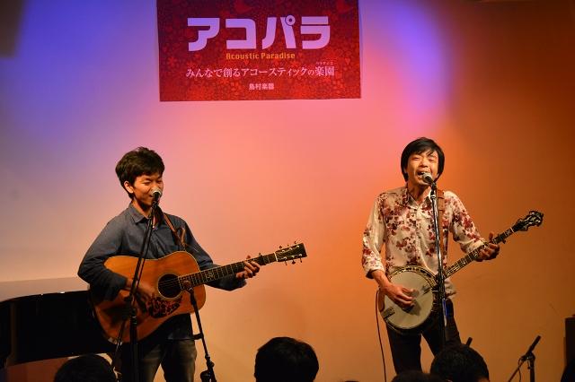 f:id:shima_c_okazaki:20180515135711j:plain