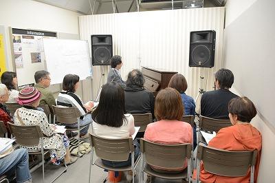 f:id:shima_c_okazaki:20180523115826j:plain