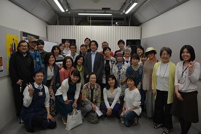 f:id:shima_c_okazaki:20180523115900j:plain