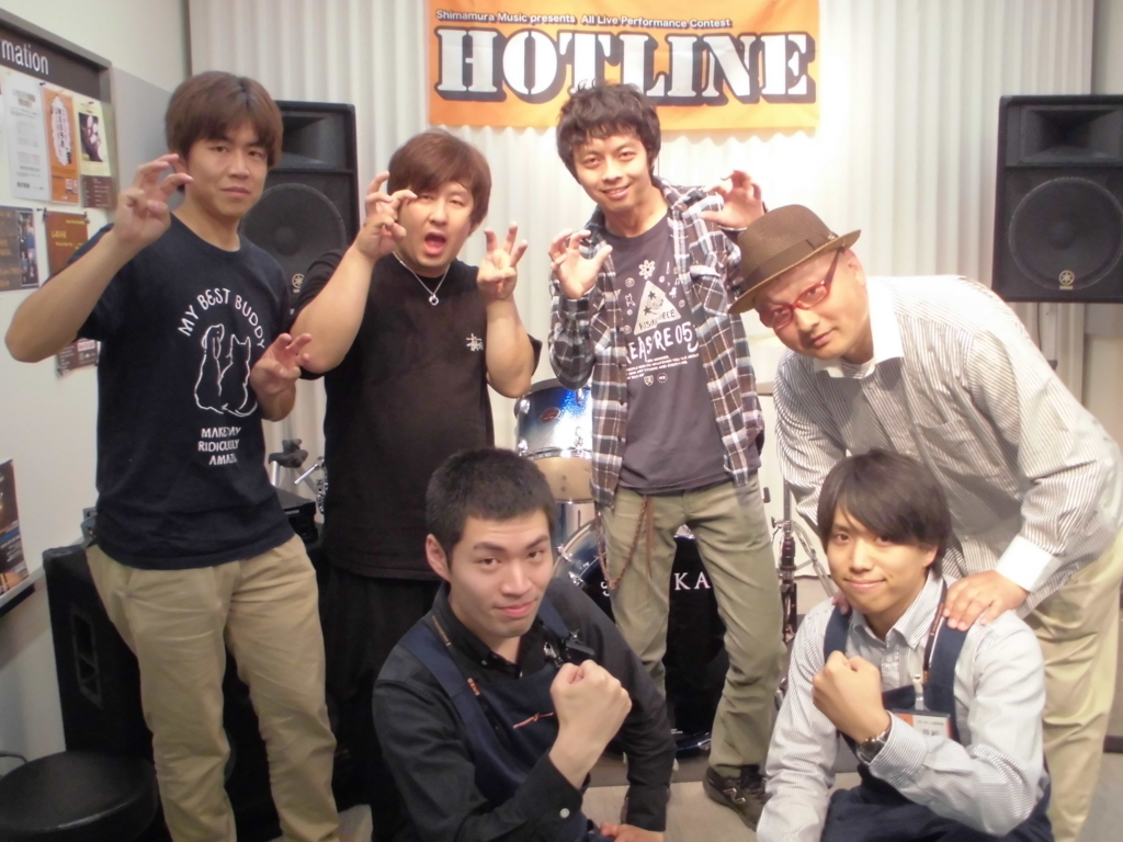 f:id:shima_c_okazaki:20180527190621j:plain