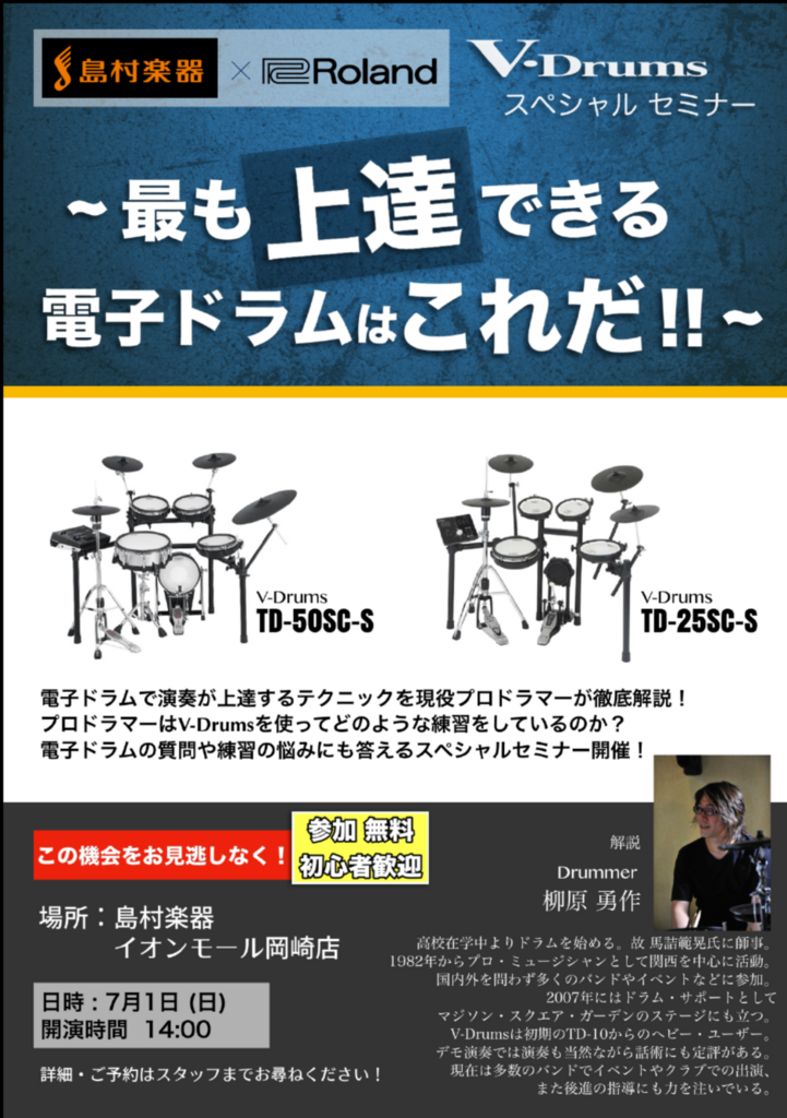 f:id:shima_c_okazaki:20180531134301p:plain