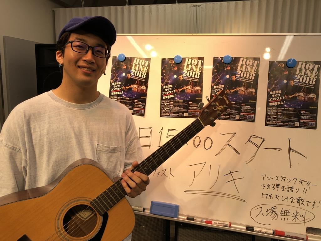 f:id:shima_c_okazaki:20180701205522j:plain
