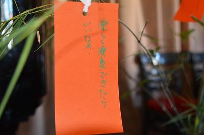 f:id:shima_c_okazaki:20180714141028j:plain