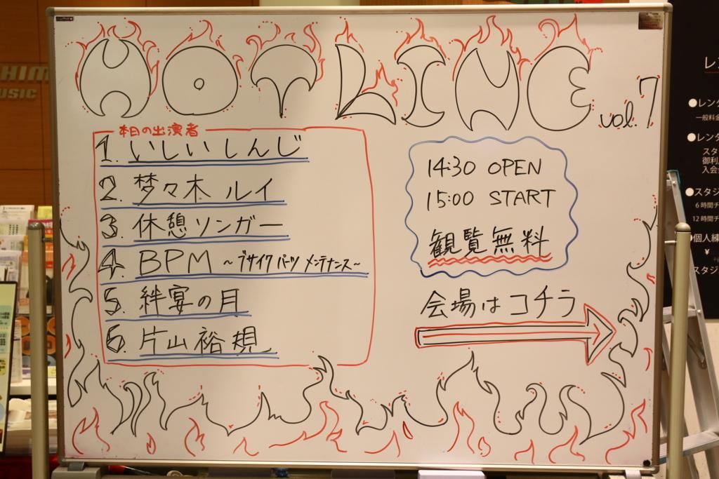 f:id:shima_c_oodaka:20160807233950j:plain
