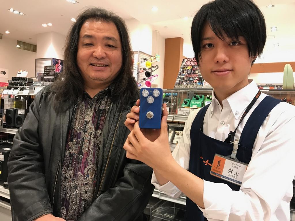f:id:shima_c_oodaka:20170203180946j:plain