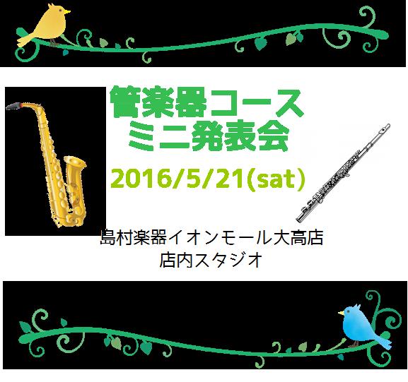 f:id:shima_c_oodaka:20170711185200p:plain