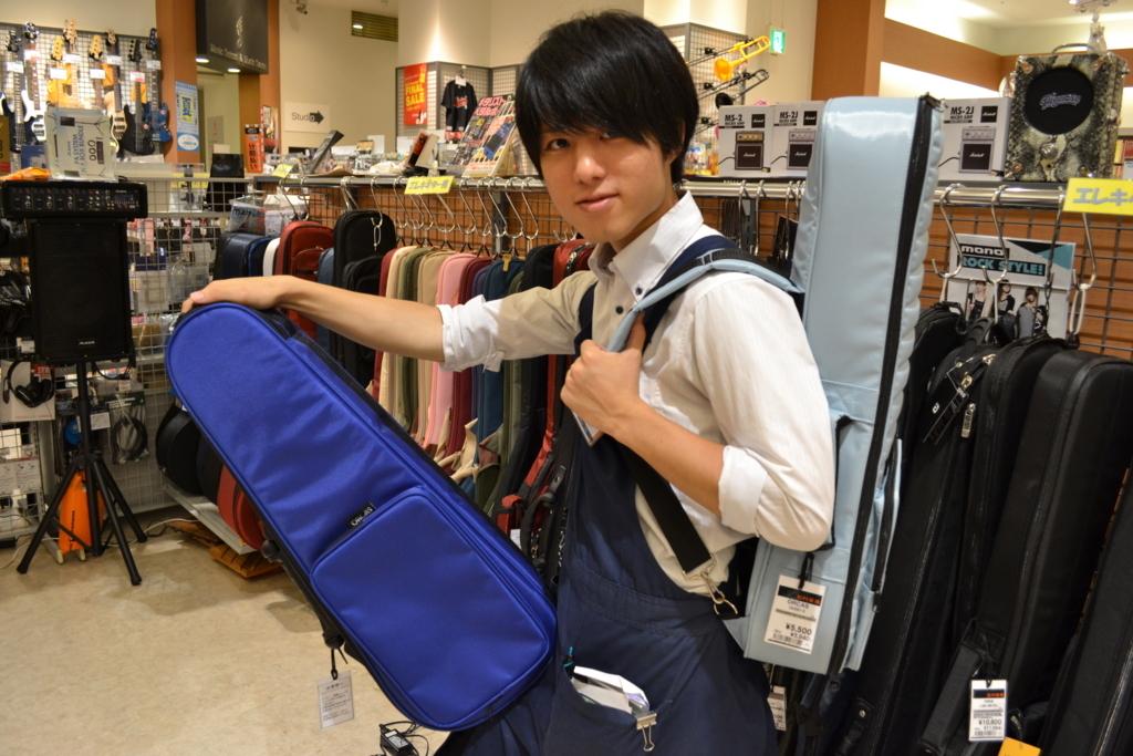 f:id:shima_c_oodaka:20170803200852j:plain