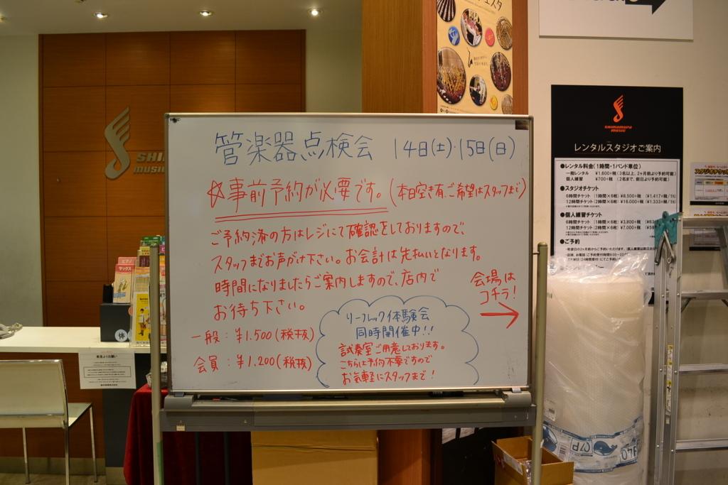 f:id:shima_c_oodaka:20171013201803j:plain