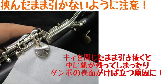 f:id:shima_c_oodaka:20180402113654p:plain