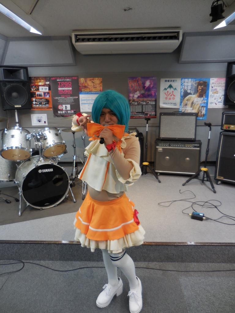 f:id:shima_c_oota:20160610200135j:plain