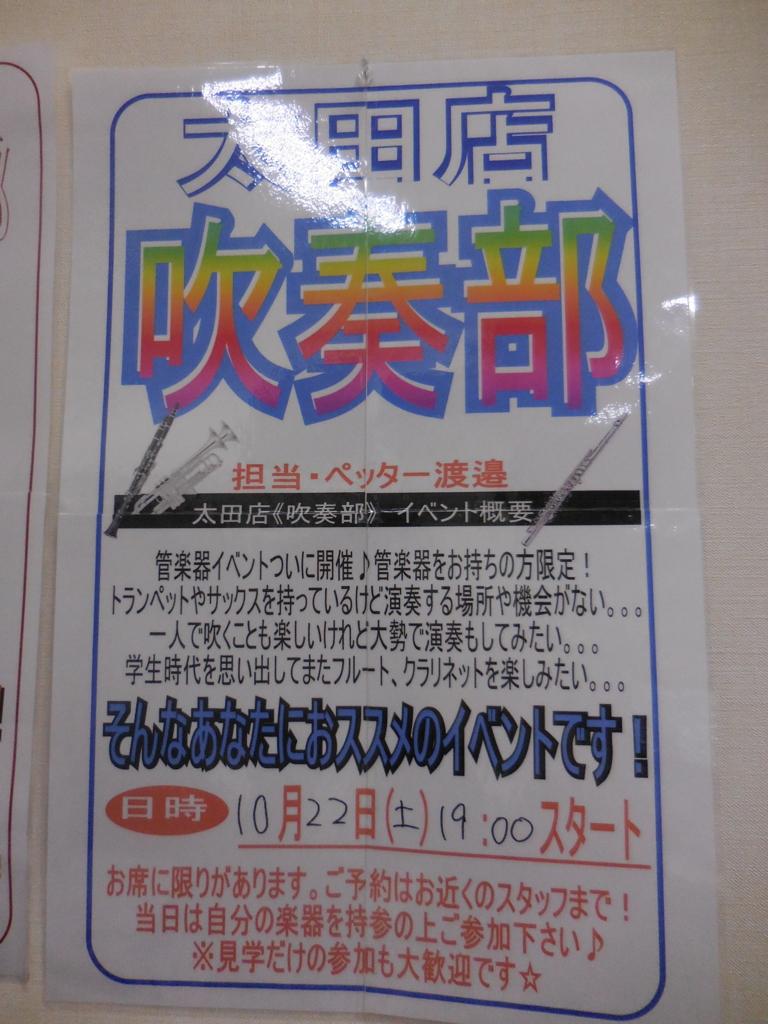 f:id:shima_c_oota:20161025171019j:plain