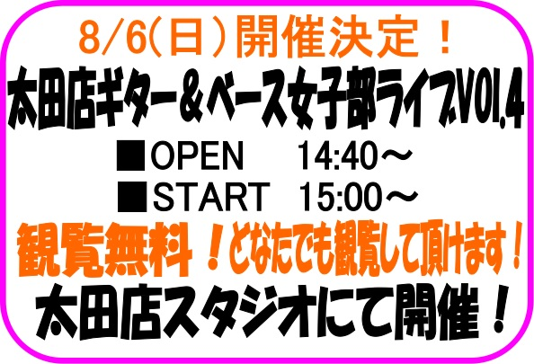 f:id:shima_c_oota:20170710115541j:plain