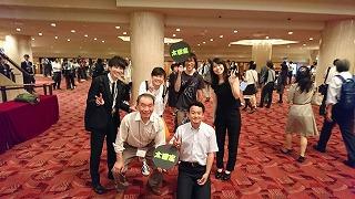 f:id:shima_c_oota:20171027141825j:plain