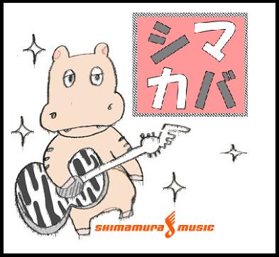 f:id:shima_c_otsu:20160815134521p:plain