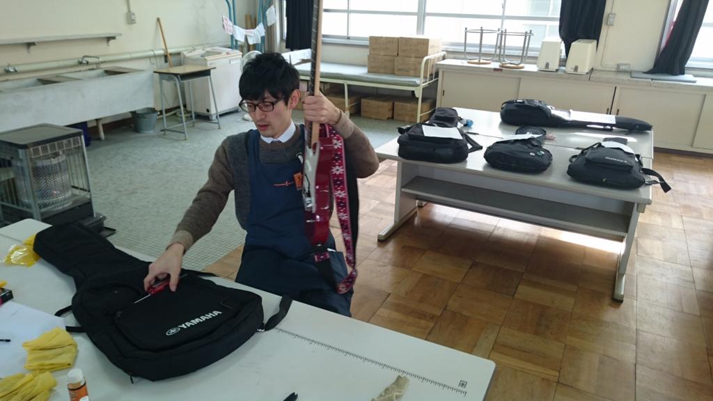 f:id:shima_c_otsu:20170209102842j:plain