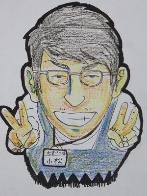 f:id:shima_c_otsu:20170302101105j:plain