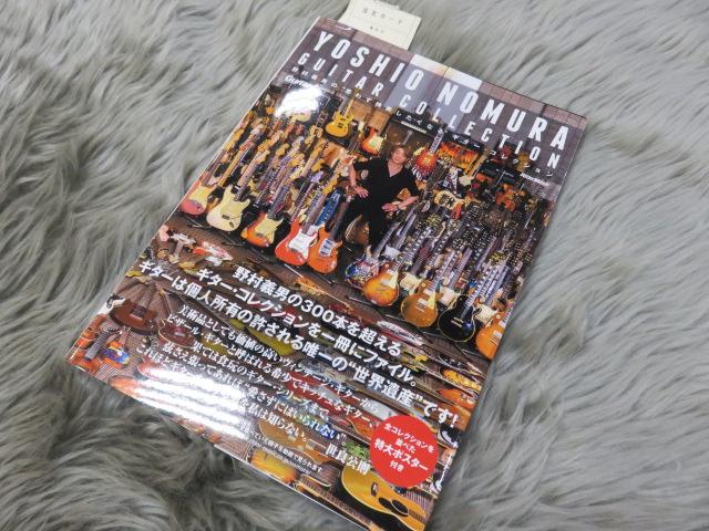 f:id:shima_c_otsu:20170509133505j:plain