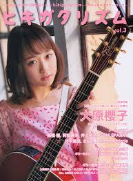 f:id:shima_c_otsu:20170517110404j:plain