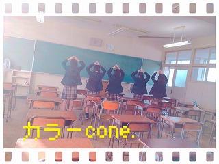 f:id:shima_c_rifu:20161031131737j:plain