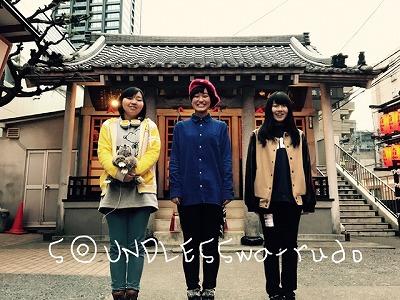 f:id:shima_c_rifu:20170417191624j:plain