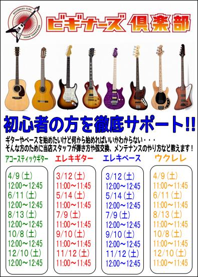 f:id:shima_c_rinkuu:20160219190404p:plain