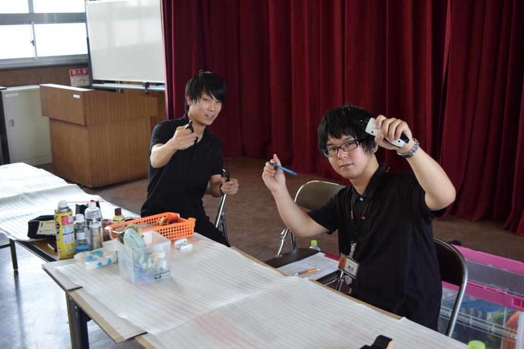 f:id:shima_c_rinkuu:20160618110806j:plain