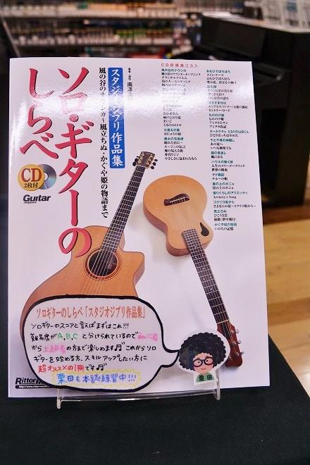 f:id:shima_c_rinkuu:20161021193212j:plain