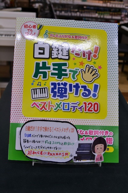 f:id:shima_c_rinkuu:20161021193244j:plain