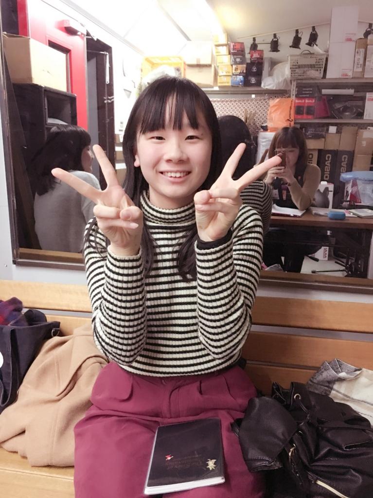f:id:shima_c_rinkuu:20161220144600j:plain