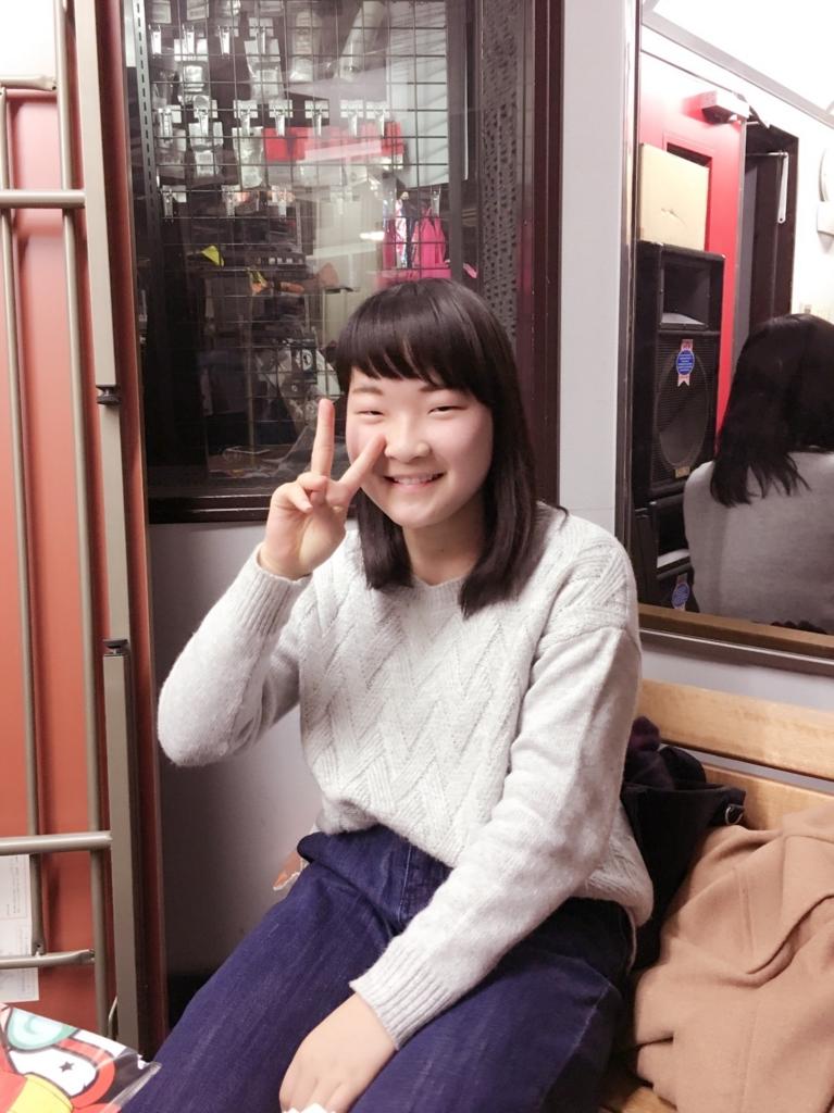 f:id:shima_c_rinkuu:20161220144628j:plain