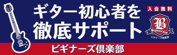f:id:shima_c_rinkuu:20170113170627j:plain
