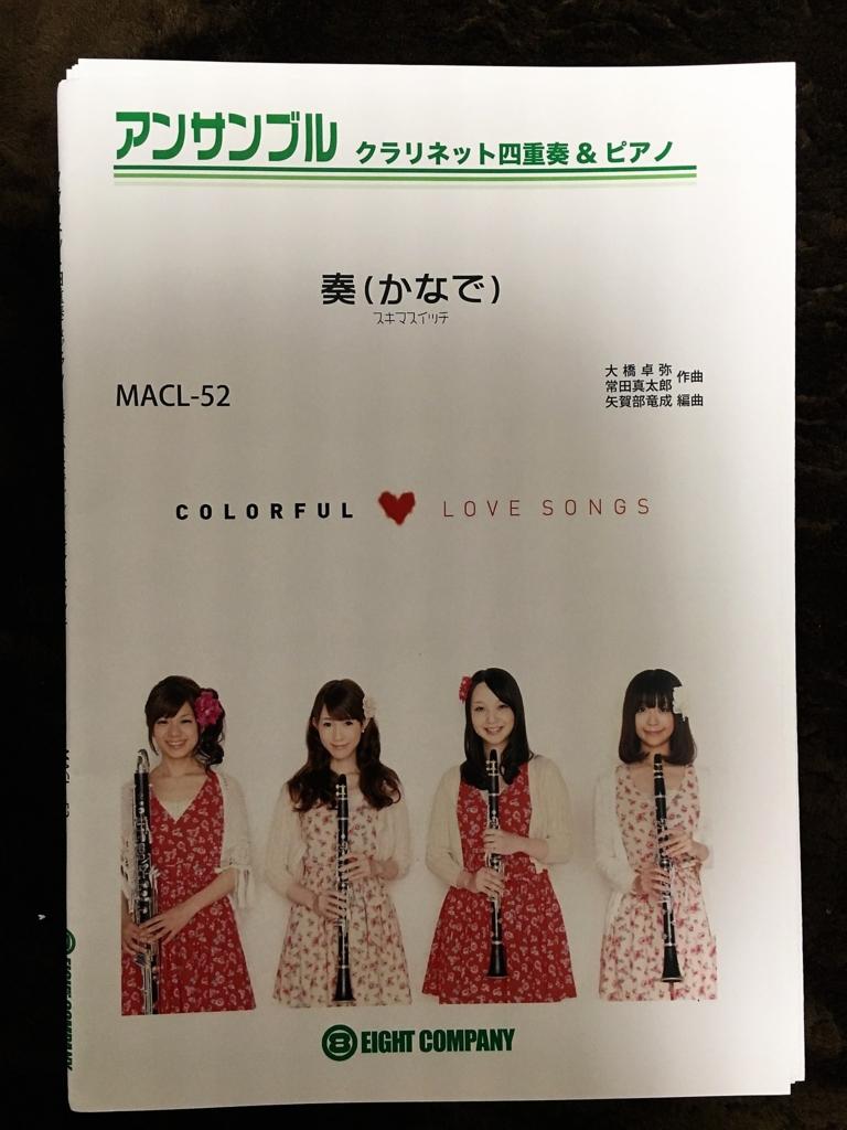 f:id:shima_c_rinkuu:20170120142422j:plain