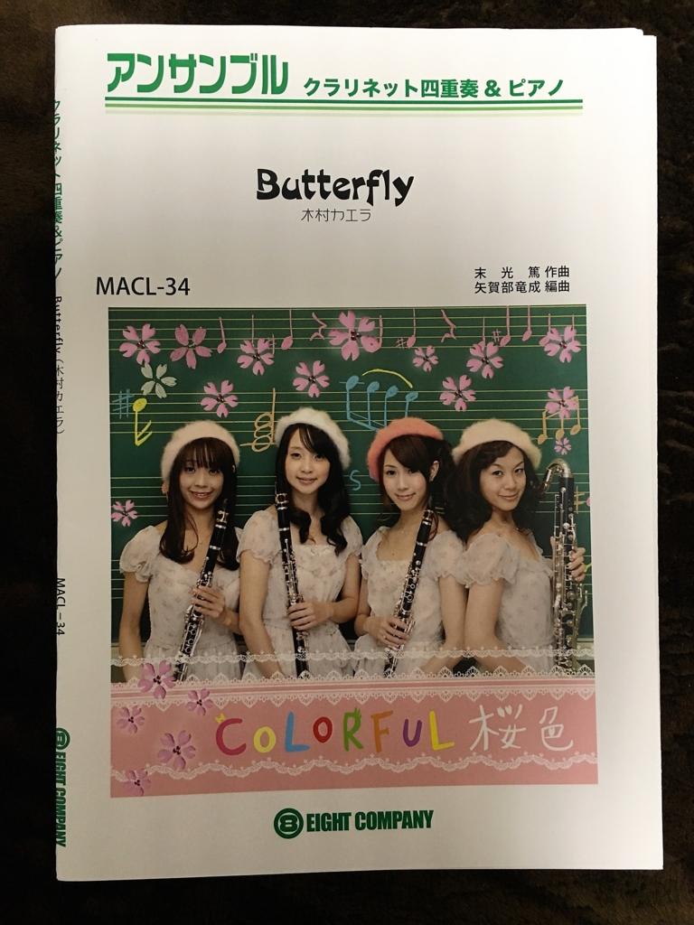 f:id:shima_c_rinkuu:20170120142459j:plain