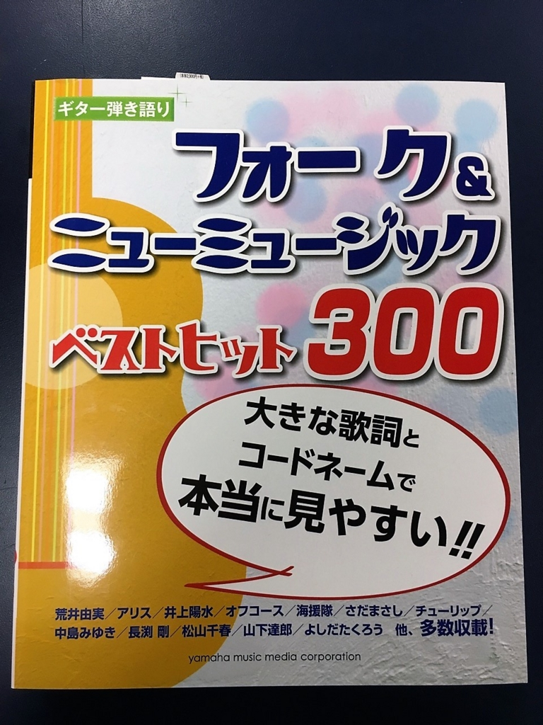 f:id:shima_c_rinkuu:20170120163045j:plain
