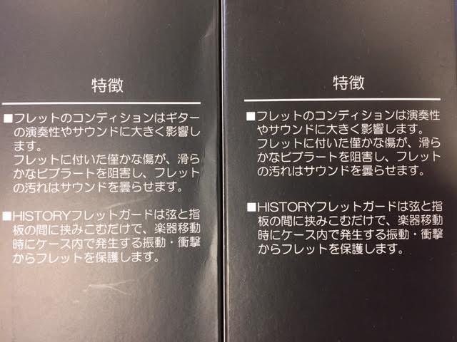 f:id:shima_c_rinkuu:20170317150301p:plain