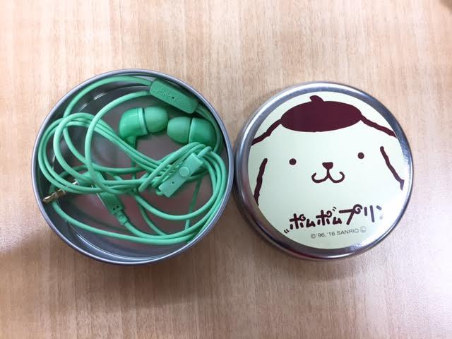f:id:shima_c_rinkuu:20170321143818p:plain