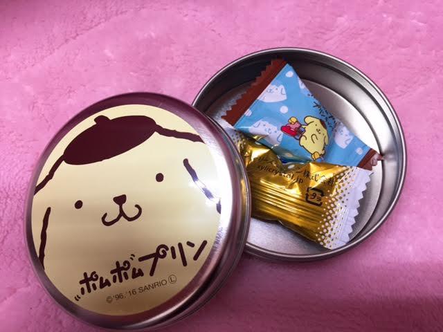 f:id:shima_c_rinkuu:20170322110301p:plain
